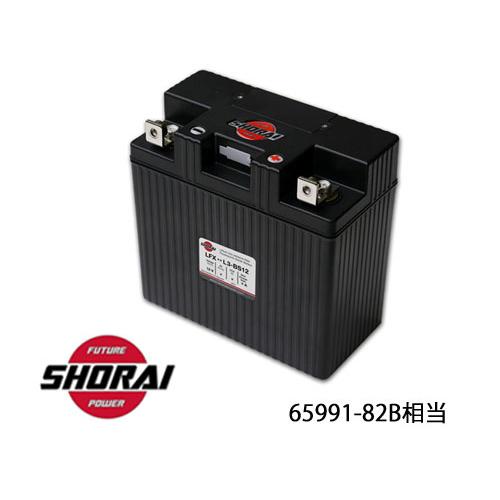 LFX27シリーズバッテリー