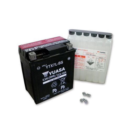 台湾YUASA 小型バッテリー 5L/7L